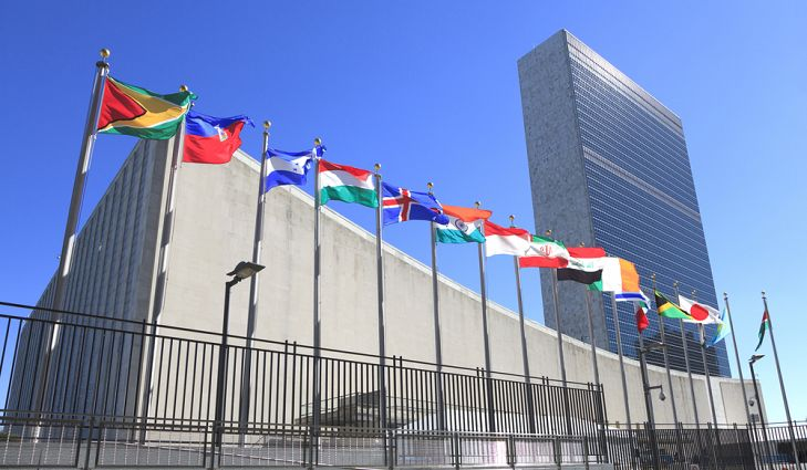 United Nations, invites CityShob